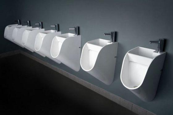 urinarios-con-lavabo1